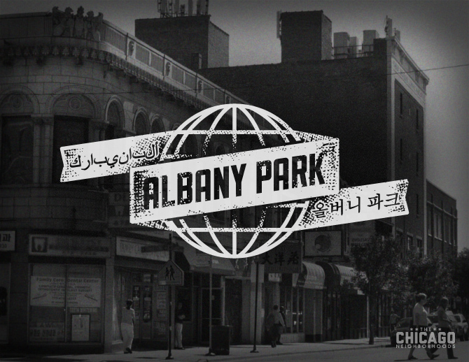 AlbanyPark